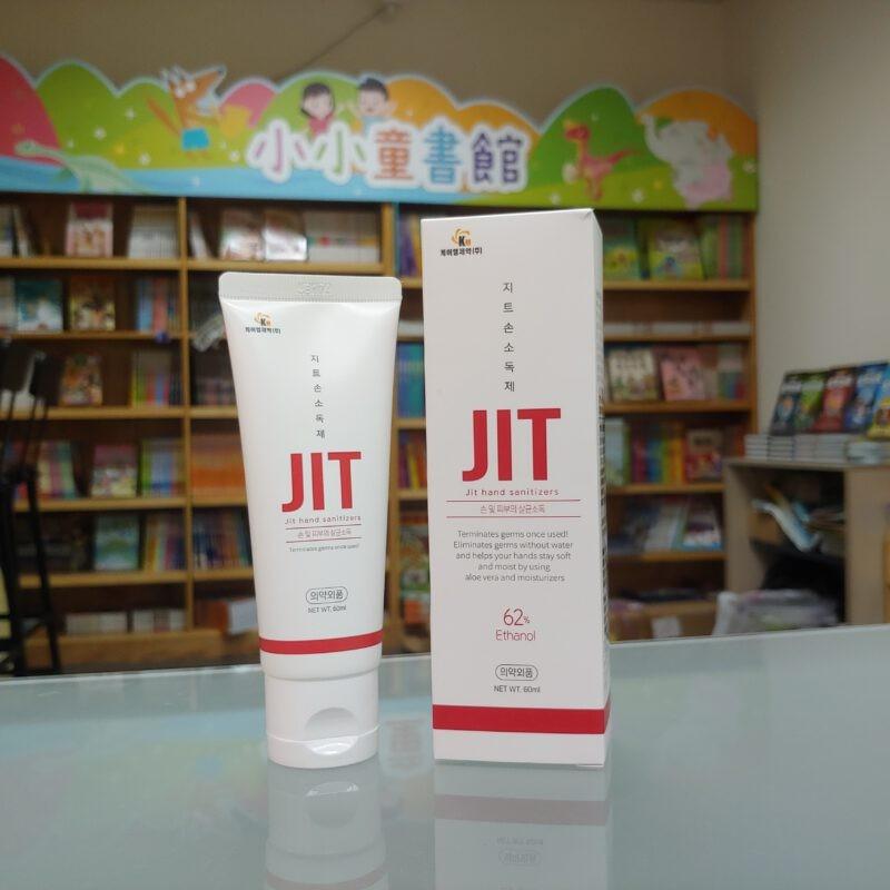 韓國製〈JIT消毒搓手啫喱〉(60ml)
